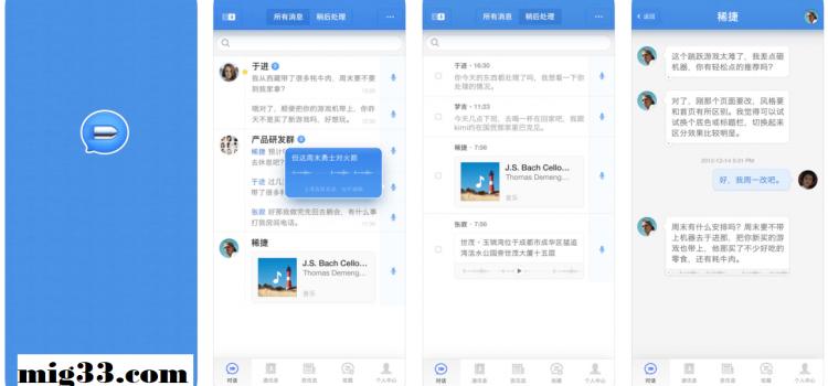 Apa itu AKA Bullet Messenger ? Pesaing WeChat Baru Ini Meningkat